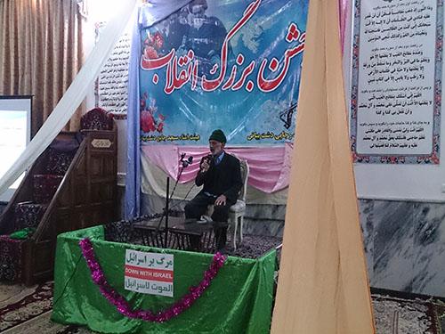 جشن بزرگ دشت بیاض مسجد جامع دشت بیاض